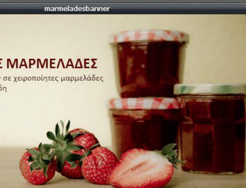 Δημιουργήστε το δικό σας banner στο pixlr.com
