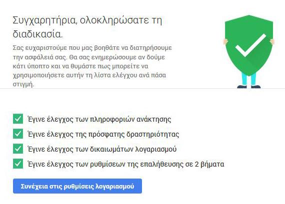 Google-Drive-2GB-free