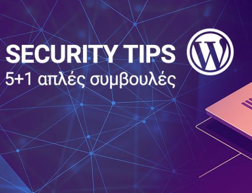 5+1 tips για ένα ασφαλές WordPress website